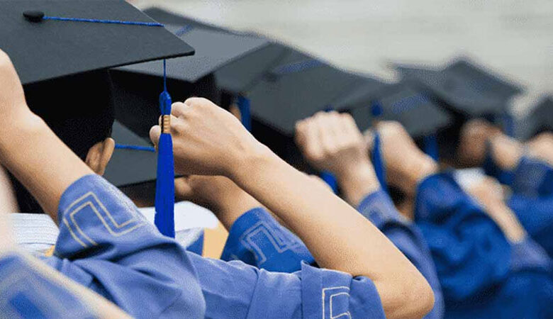 تعلیم میں جامعات کا کردار