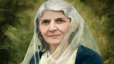 Photo of مادر ملت محترمہ فاطمہ جناح