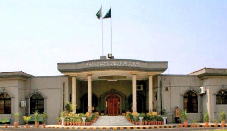 دہری شہریت پر معاون خصوصی نااہل نہیں ہو سکتا، اسلام آباد ہائی کورٹ کا فیصلہ