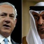 اسرائیل اور متحدہ عرب امارات میں امن معاہدہ طے پا گیا، باہمی تعلقات قائم کرنے پر اتفاق
