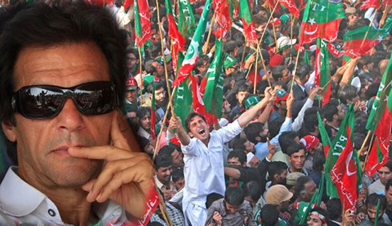 نیا پاکستان، خواب اور تعبیر