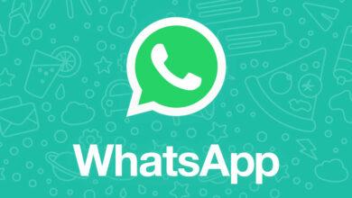 واٹس ایپ کا نیا فیچر، دوسروں کے موبائل سے ویڈیوز، تصاویر ڈیلیٹ کرنے کی سہولت