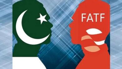 Photo of ایف اے ٹی ایف کا فروری 2021 تک پاکستان کو گرے لسٹ میں رکھنے کا فیصلہ