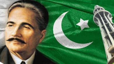 Photo of یومِ اقبال پاکستانی قوم کا یومِ حساب ہے