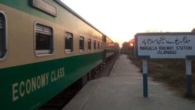Photo of مارگلہ ریلوے اسٹیشن: ایک ادھوری کہانی