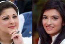 Photo of آصفہ کی سیاسی رونمائی، مریم کے عمران خان پر ذاتی حملے، رؤف کلاسرا کا تجزیہ