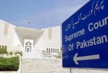 سپریم کورٹ: بحریہ ٹاؤں کی 460 ارب کی ادائیگی میں 3 سال کی مہلت کی درخواست مسترد