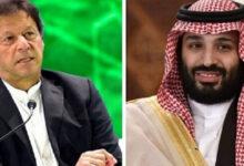 سعودی عرب کو 2 ارب ڈالر قرض کی واپسی، چین ایک بار پھر مدد کو آ گیا