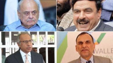 کابینہ میں تبدیلیاں اور مریم نواز،عمران خان کا ٹکراؤ، رؤف کلاسرا کا وی لاگ